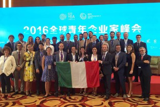 G20 YOUNG ENTERPRENEUR ALLIANCE 2016 #GOTOPECHINO